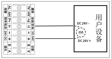 渦街流量計接線示意圖