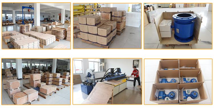 V锥流量计产品包装