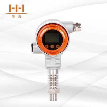 HH308智能型高温型压力变送器