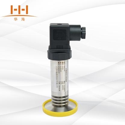 HH316 卫生型压力变送器的图片