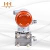 HHDR智能微差压变送器