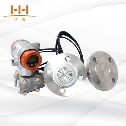 HHGP智能远传差压变送器