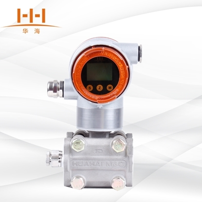 HHHP智能高静压差压变送器