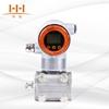 HHSP智能负压变送器