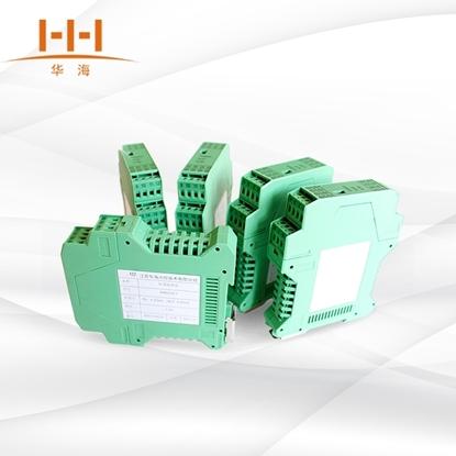 HWDB智能温度变送器的图片