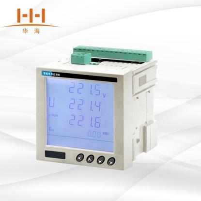 HH513系列智能电力监测仪的图片