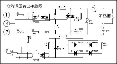 输出规格: 直流pwm输出:可连接大功率驱动电路; 交流调压(调功)可控硅