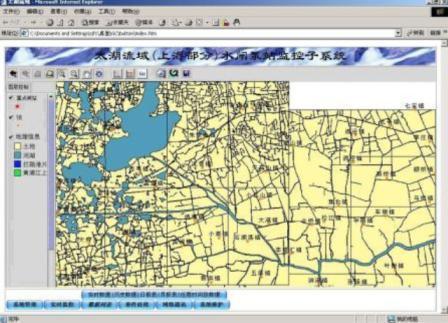 GIS地理信息系统-Advantech WebAccess在太湖流域水务信息化工程的