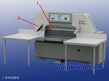 裁纸机电磁接线图